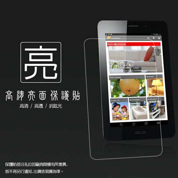 亮面螢幕保護貼 ASUS fonepad ME371MG K004 7吋 平板系列 保護貼