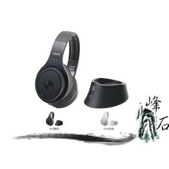 樂天限時促銷!平輸公司貨 日本鐵三角 ATH-DWL500  數位無線耳機系統