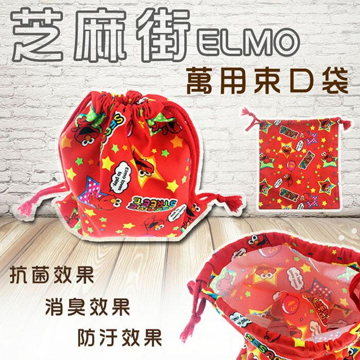 大田倉  芝麻街 ELMO束口袋 收納袋 化妝包 萬用袋 相機包 613166