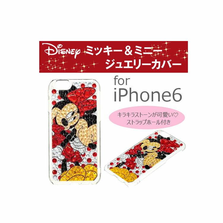 大田倉  iPhone6 米奇 Mickey米妮 Minnie 迪士尼 手機殼 硬殼 72