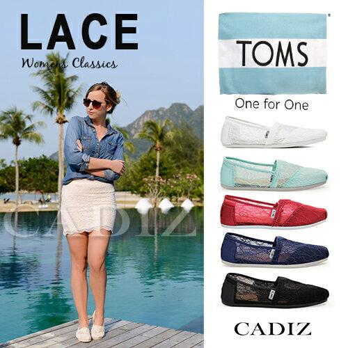 【Cadiz】美國真品正品 TOMS 質感蕾絲平底鞋 [Lace/ 黑白藍莓紅薄荷綠 / 代購/ 現貨]