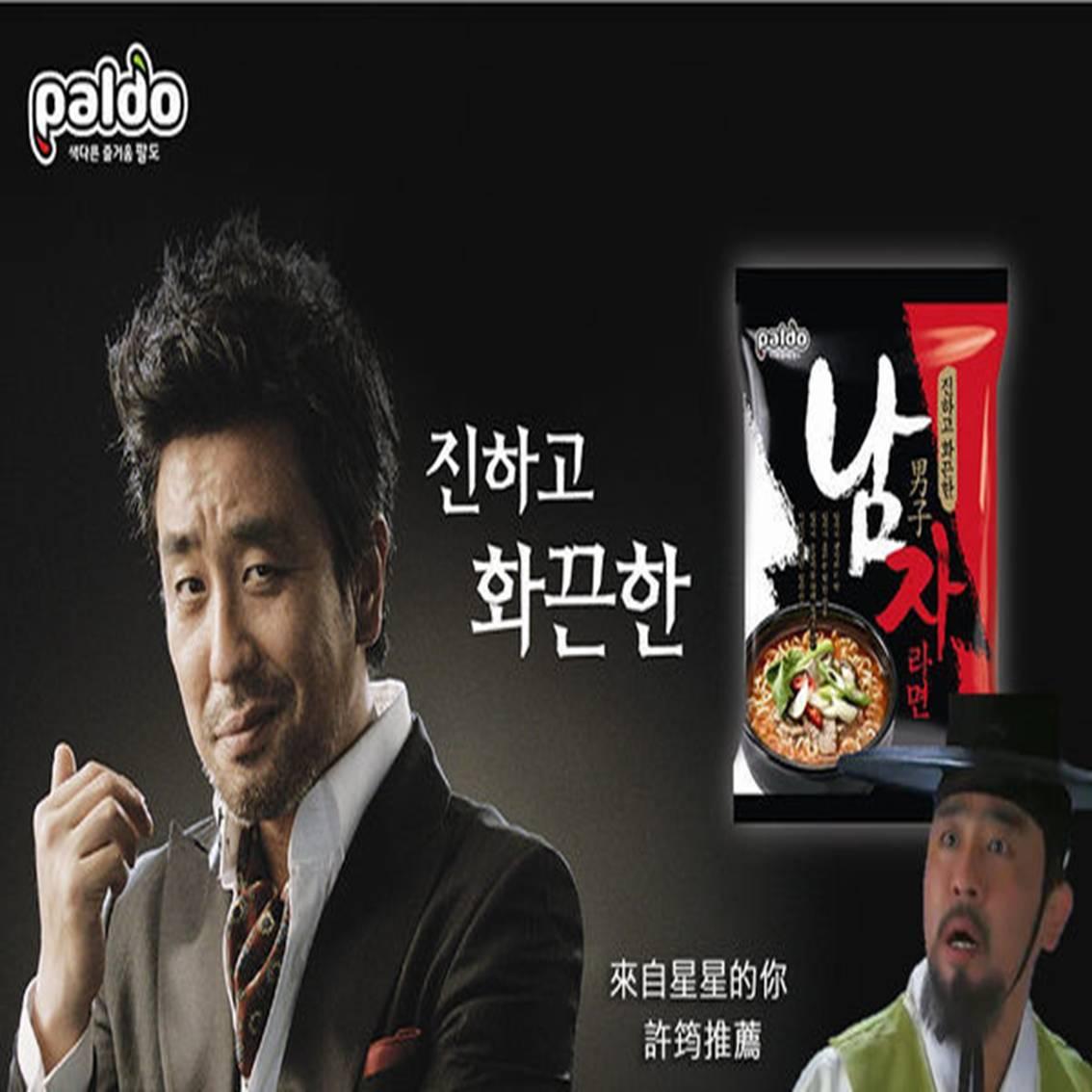 韓國 八道Paldo 男子拉麵 韓國最辣泡麵TOP3 ^~ 5包 袋  樂活 館