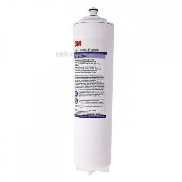 [淨園] 3M DWS1500 除鉛型替換濾心(0.5微米NSF認證可生飲) (處理水量5678公升)