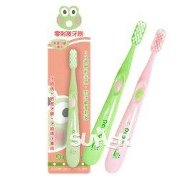 台灣【Dooby 大眼蛙】 零刺激牙刷-牙周病專用(綠/粉) - 限時優惠好康折扣