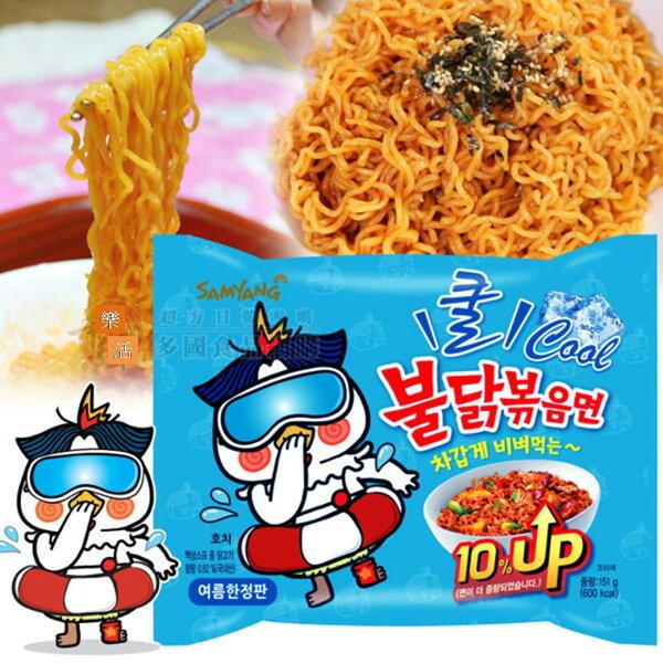 韓國 三養火辣雞冷拌麵 151g 冷麵 涼麵 * 1包  樂活生活館