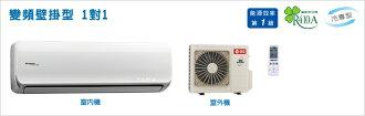 日立《變頻冷專頂級型》分離式冷氣 RAS-40JB / RAC-40JB ★含基本安裝+舊機回收 限地區