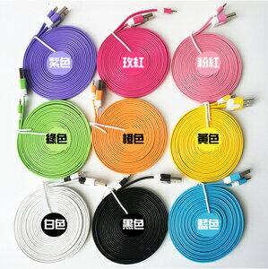 2M彩色面條數據充電線 蘋果iPhone6/5/5S/5C iPad5/4 Air mini2專用USB彩色數據線 麵條線 扁平線