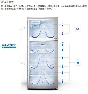 SAMSUNG 442公升紫晶藍極簡雙門冰箱(RT43H5205UT/TW)
