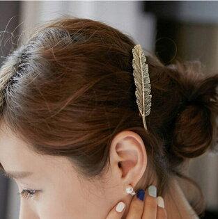 PS Mall 韓國髮飾品 羽毛樹葉子彈簧夾 髮夾 馬尾夾子【G2021】
