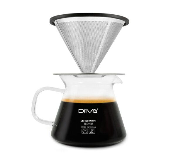 Driver立式不鏽鋼1~2cup濾杯禮盒組咖啡濾網+玻璃壺免用濾紙-大廚師百貨