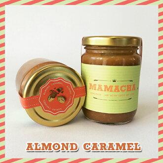 Promo Makanan dan Minuman Rakuten - mamacha almond caramel