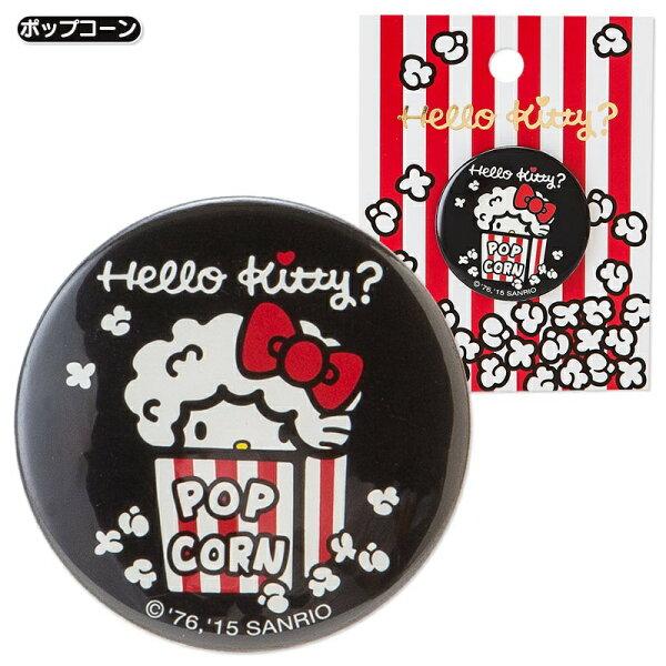 【真愛日本】15061100031  別針-KT爆米花 三麗鷗 Hello Kitty 凱蒂貓 徽章 飾品 正品 限量