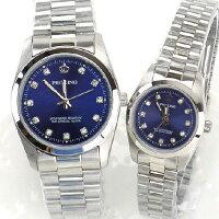 《好時光》PROKING 皇冠 經典水鑽時刻時尚情人對錶-深藍色