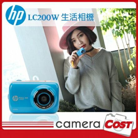 ★16G電充全配★【最新迷你生活相機】 HP LC200W 生活相機 縮時攝影 錄影 自拍 迷你相機 0