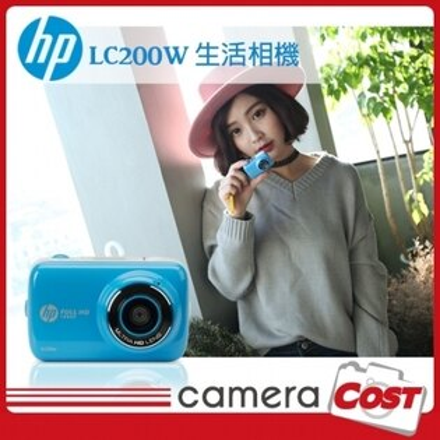 【最新迷你生活相機】 HP LC200W 生活相機 縮時攝影 錄影 自拍 迷你相機
