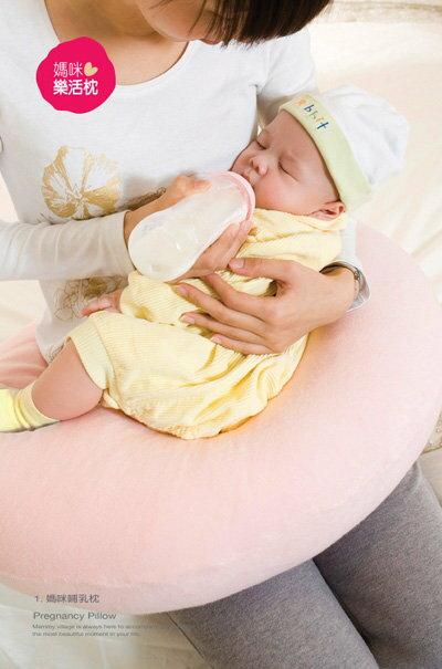 『121婦嬰用品館』六甲村 樂活枕-藍 3