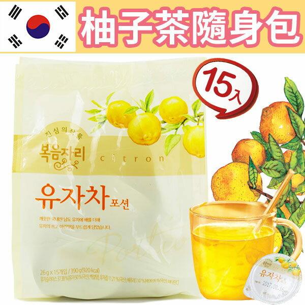 韓國柚子茶 Bokumjari 柚子茶-隨身奶球包裝(26g*15入/袋)【AN SHOP】