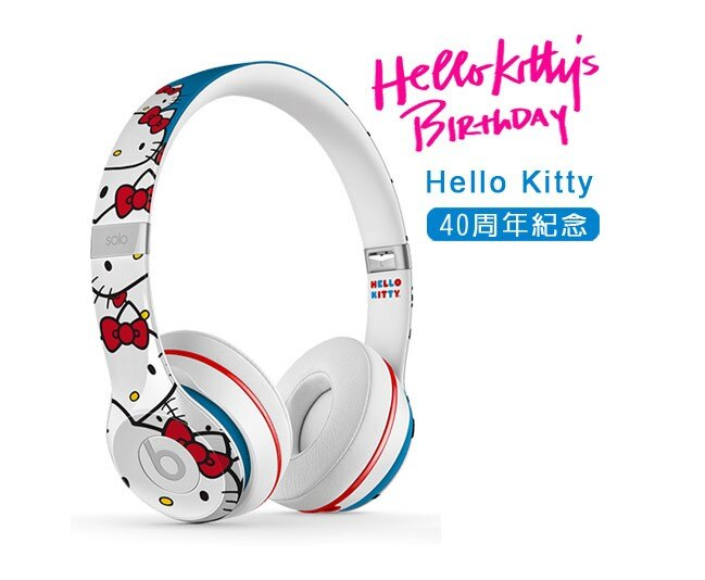 Beats Solo2 Wireless 耳罩式耳機Hello Kitty 40周年全球 限量版