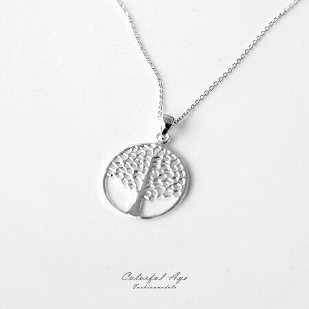 925純銀項鍊 獨特大樹鏤空圓牌造型鎖骨鍊頸鍊短鍊 抗過敏材質 柒彩年代【NPB31】 0