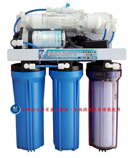 ~  ~ 公規五道RO逆滲透純水機~ 配備壓力桶、NSF 出水鵝頸龍頭及全套管材零件 ~