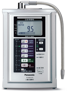 Panasonic  TK-AS63ZTA 電解水機/附雙抗菌前置濾心組+酸性出水座  洽詢專線:(05)2911373