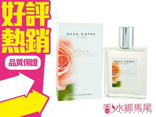 ◐香水綁馬尾◐ ACCA KAPPA ROSE 玫瑰迷漾 經典玫瑰 義式浪漫 香水空瓶分裝 5ml