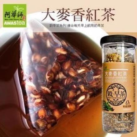 『121婦嬰用品館』阿華師 大麥香紅茶(12gx25包/罐) 0
