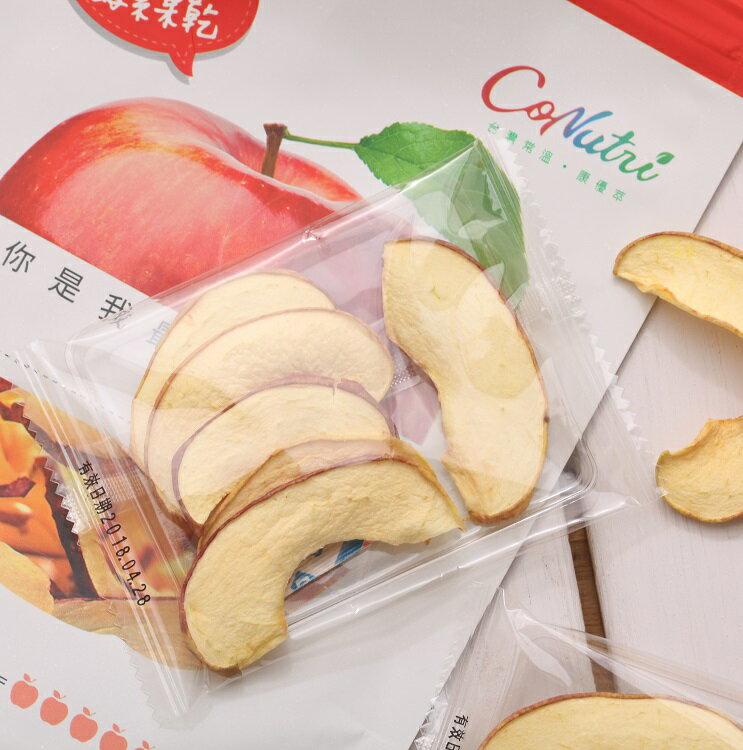 【台灣常溫】天然水果乾 - 蘋果乾 70g  #富士蘋果 #無防腐劑 #無色素 #無香料 #無加糖 #獨家專利乾燥技術 #營養更完整保留 2