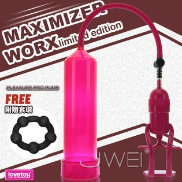 Lovetoy.maximizer worx limited edition 真空吸引陰莖助勃器(粉) 真空吸引器 情趣用品