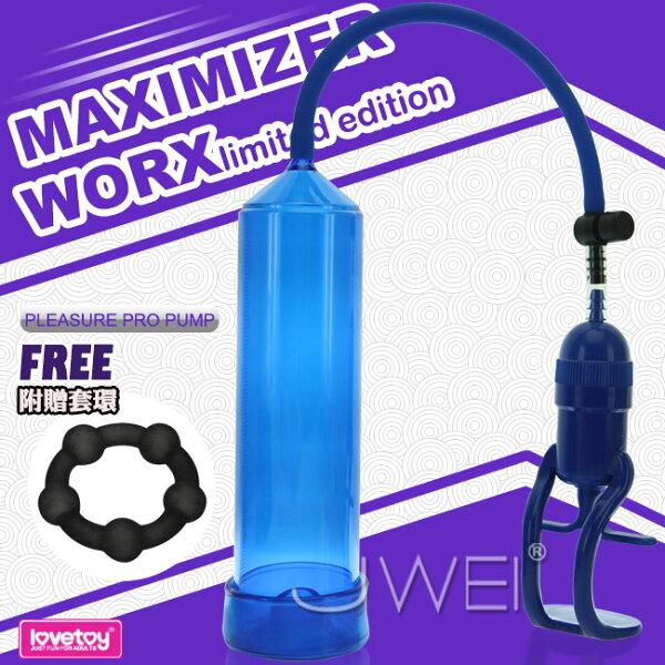 Lovetoy.maximizer worx limited edition 真空吸引陰莖助勃器(藍) 真空吸引器 情趣用品