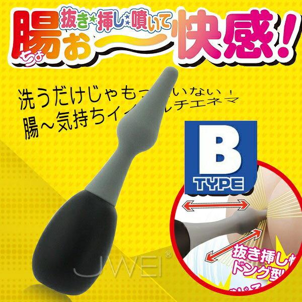 日本原裝進口NPG.腸快感 肛門噴射洗淨器 B-type 後庭情趣用具