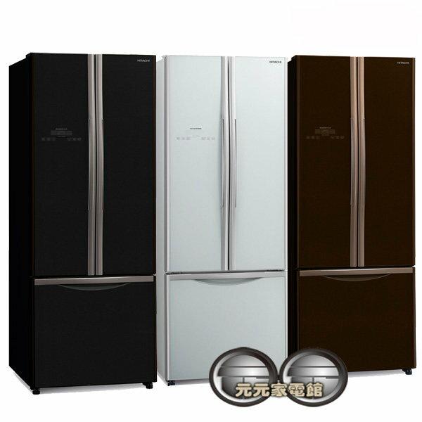 【HITACHI日立】421L靜音變頻三門對開冰箱RG430~(限區配送安裝)~缺貨中~