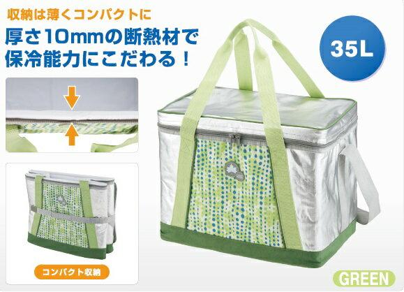 【露營趣】中和 LOGOS LG81670400 SINSUL10 軟式保冷袋 35L 摺疊冰箱 保冰袋 野餐籃 保溫袋