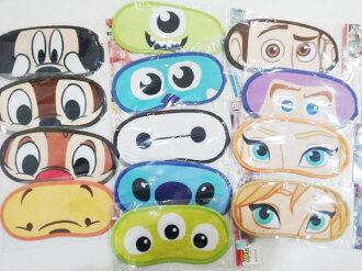 迪士尼 絨布眼罩 米奇 史迪奇 奇奇蒂蒂 冰雪奇緣 怪獸電力公司 玩具總動員 39元 居家 正版授權 JustGirl