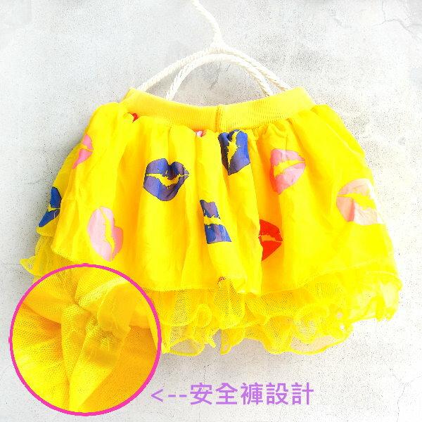 【班比納精品童裝】彩色唇印雪紡紗蛋糕裙裙褲(內裡安全褲設計)-黃【BO150402004】