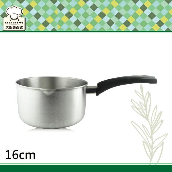Perfect理想牌極緻316不鏽鋼雪平鍋16cm單把湯鍋-大廚師百貨