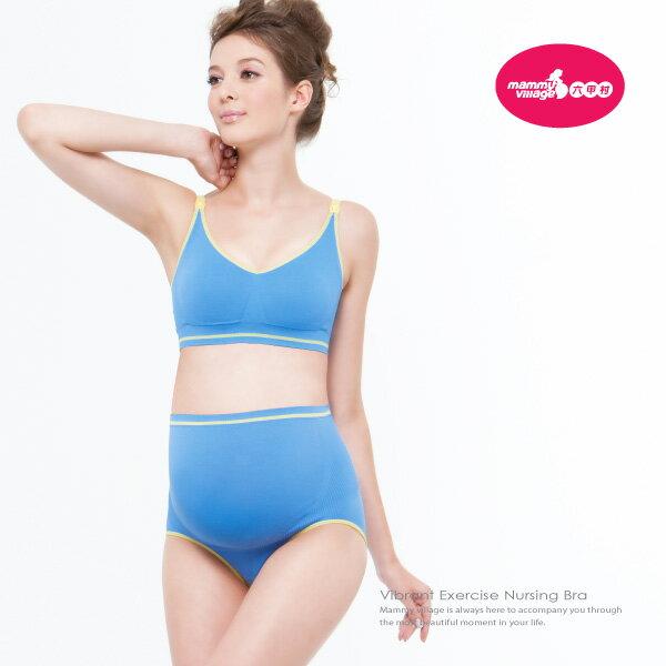 六甲村 - 美型絕色高腰孕婦褲 (湛藍鑲黃) F 2