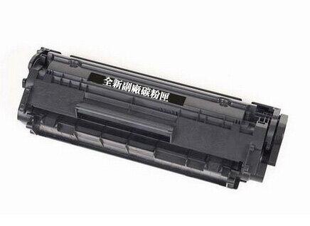 三星SAMSUNG SCX-4521 台製 副廠碳粉匣 SCX-4521F/4321 0