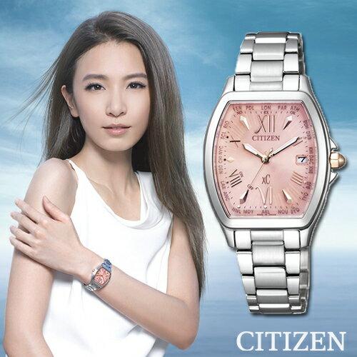 CITIZEN日本星辰田馥甄代言XC系列優雅女人電波腕錶-粉橘/27mm EC1100-56W公司貨/電視廣告款