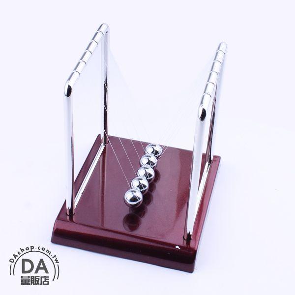 《DA量販店》教學擺飾 力學實驗 辦公室擺設 碰撞球 牛頓擺 牛頓球 牛頓珠 禮物 好玩 大(79-2983)