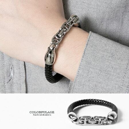 手鍊 粗曠個性白鋼鎖鍊造型編織皮革手環 磁扣開口方便配戴 個性商品 柒彩年代【NA372】優質配件 0