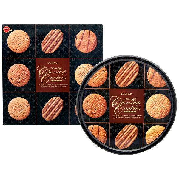 【日本進口禮盒】北日本雅風可可餅禮盒 巧克力餅乾禮盒 [附禮盒紙袋] (334.8g)