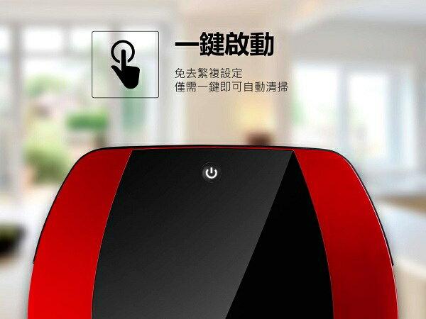 【集雅社】EMEME 掃地機器人 吸塵器 Tulip 099-01 輕鬆款 一鍵啟動清掃模式 公司貨 分期0利率 免運