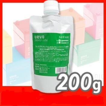 (缺貨中)日本 DEMI UEVO 提美 卵殼膜彩色造型積木 灰積木/綠積木 乾髮蠟 200g ☆真愛香水★ 另有80g