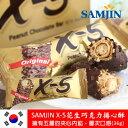 韓國版雷神 SAMJIN X-5 花生巧克力捲心酥 金色限定版 36g 花生巧克力棒 進口零食【N101142】