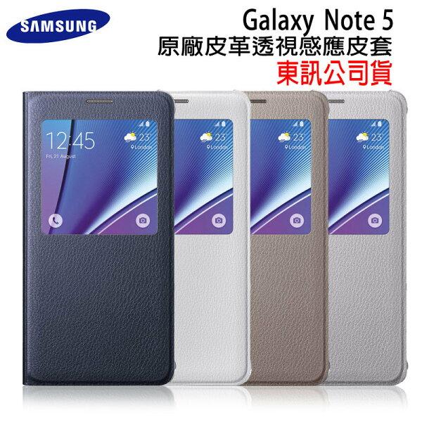 5.7吋 Note5 東訊公司貨 Samsung Galaxy NOTE 5/N9208/NOTE5 專用 原廠 皮革透視感應皮套/視窗保護套/免翻蓋接聽/休眠保護套/背蓋/保護殼/原廠皮套/TIS購物館