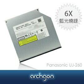[archgon] UJ-260 6X 高速超薄12.7mm內接式藍光燒錄機 SATA介面
