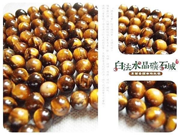 白法水晶礦石城 南非 天然-黃虎眼石 6mm 礦質 串珠/條珠   首飾材料