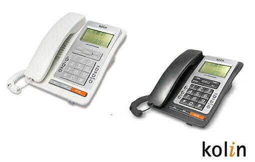 【Kolin歌林】來電顯示有線話機 KTP-703L