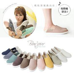2Ways防磨腳拼接休閒鞋(11色)